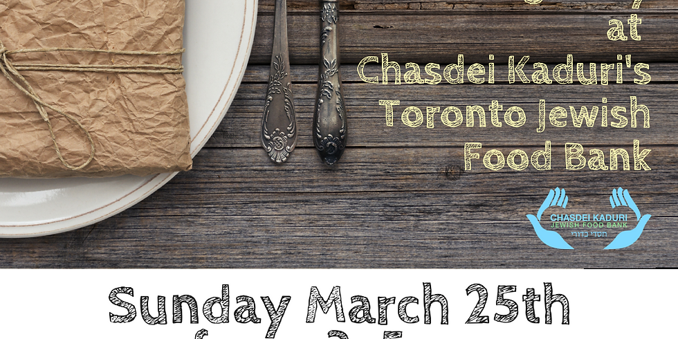 2018 GiveBackNow Passover Food Packing at Chasdei Kaduri