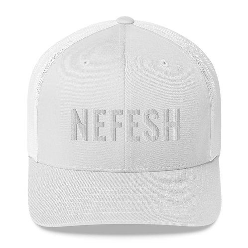 Trucker Cap - White on White - NEFESH - Soul