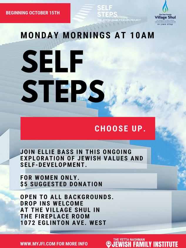 selfsteps 2.png
