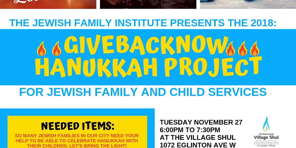 2018 GiveBackNow Hanukkah Project at The Village Shul