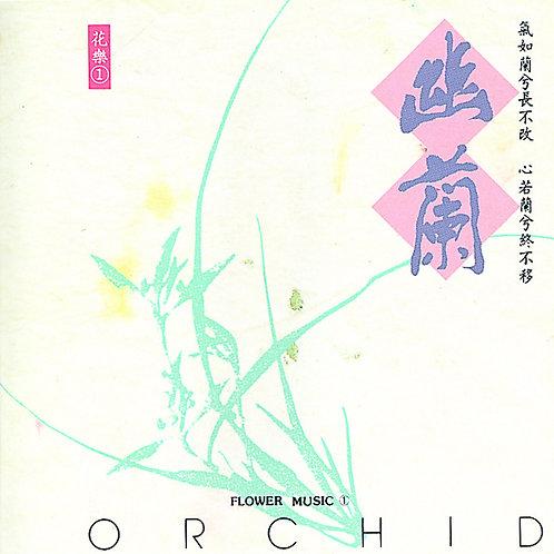 Flower Music | Orchids