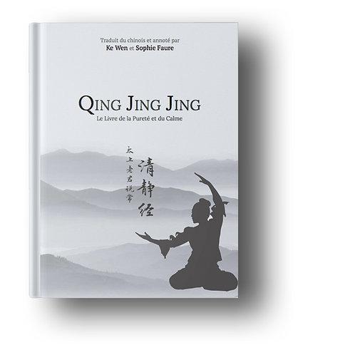 Qing Jing Jing par KeWen et Sophie Faure