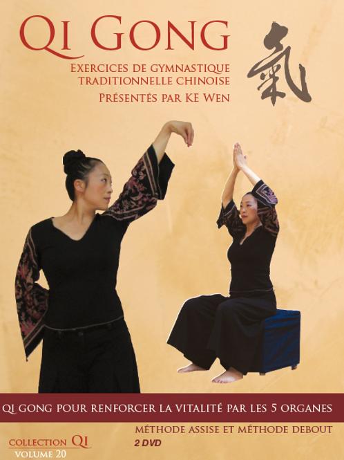 Vol.20 | Qi Gong pour renforcer la vitalité par les 5 organes