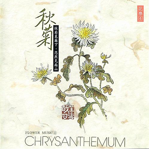 Flower Music | Chrysanthemum