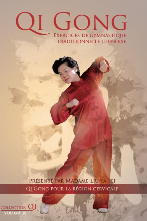 Vol.18 | Qi Gong pour la région cervicale