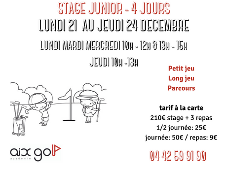 Stage junior de Noël 🎄
