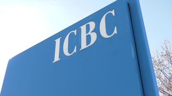 ICBC保费费率将调降15%