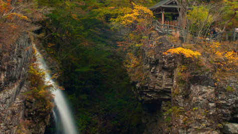 Ryuokyo Falls