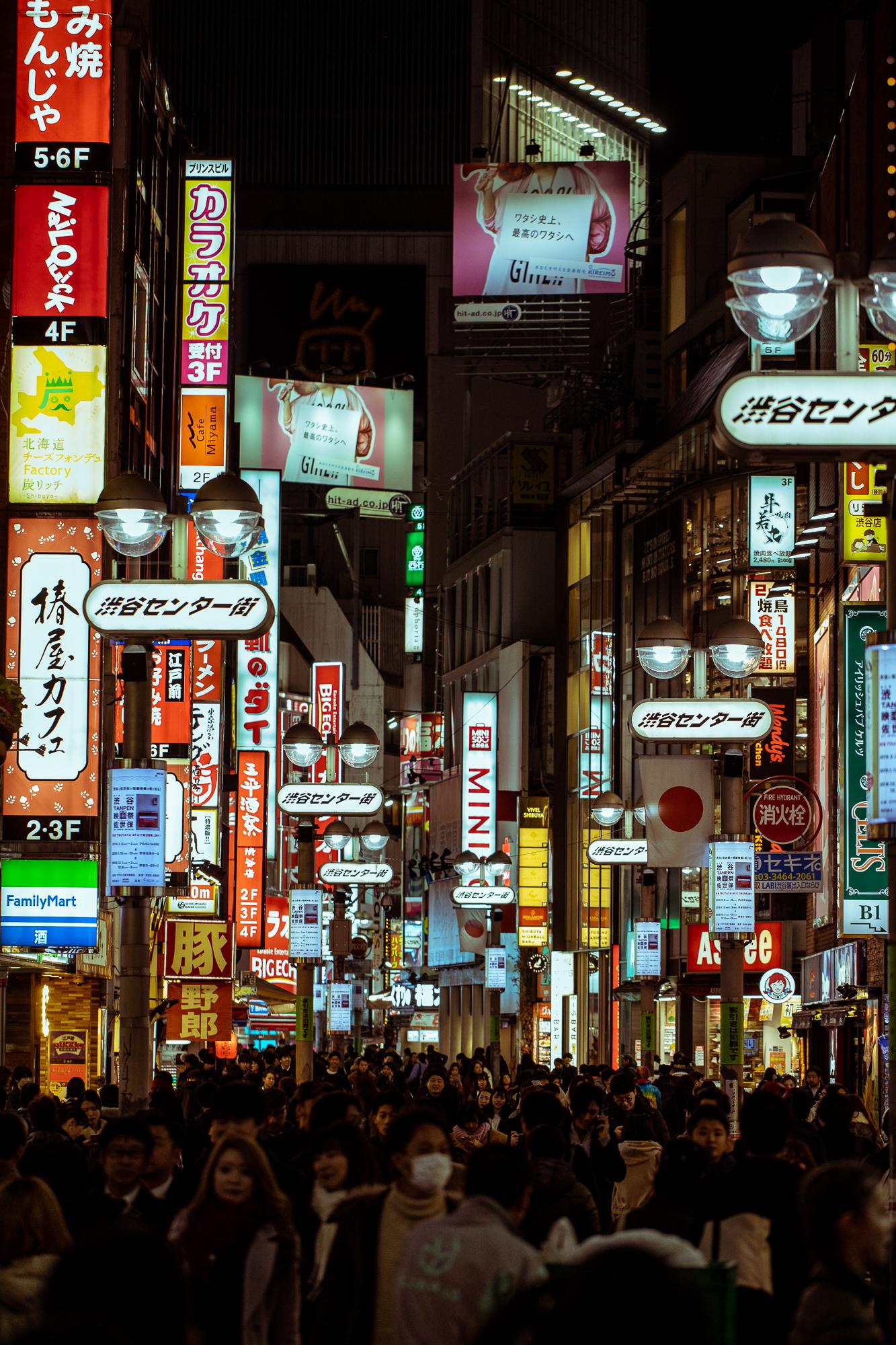 JAPAN 2019