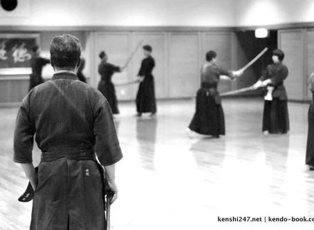 Соревнования по «КЕНДО-НО-КАТА»Всеяпонской Федерации Кендо (AJKF)