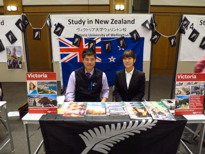 Kansai University International Exchange Fair
