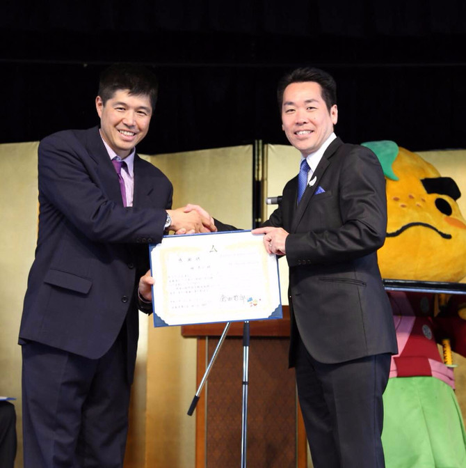 Active Wellington Receives Letter of Appreciation from Minoh City Mayor