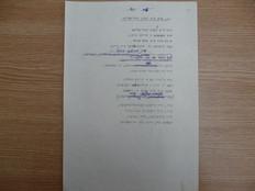 5. mayn pulemyot JPG.JPG