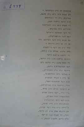 14 fir zin part 2.jpg