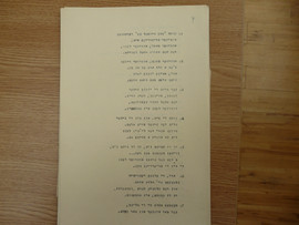 12. part 1. tulchin.JPG