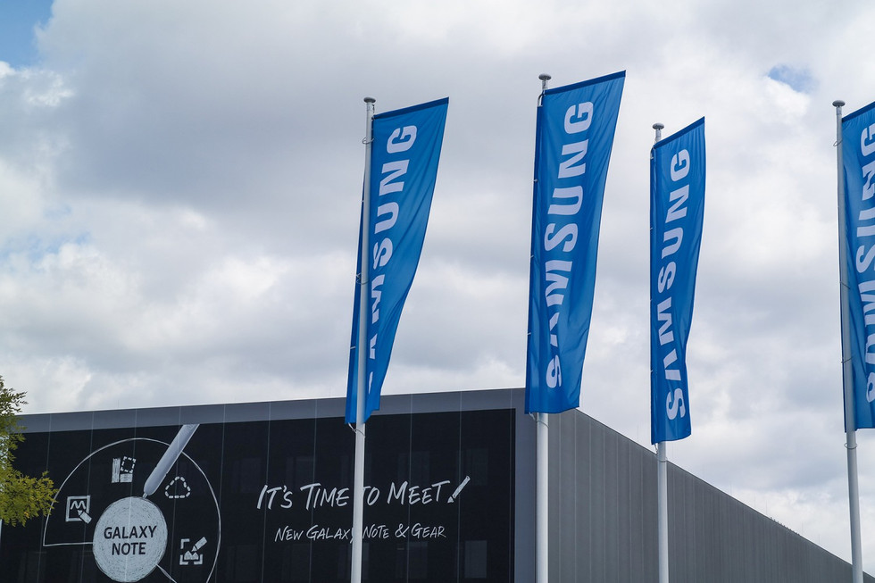 Samsung_IFA_CityCube_banner_big-1500x999