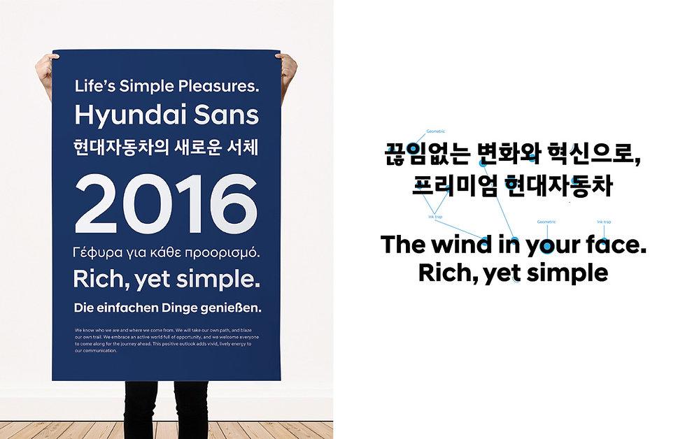 hyundai_03_typeface.jpg