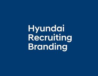 Hyundai Recruiting Branding