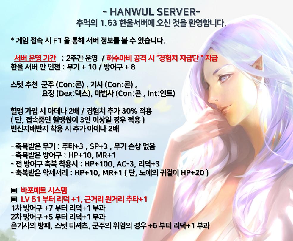 서버 정보.png