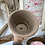Thumbnail: Brushed Grey Pot