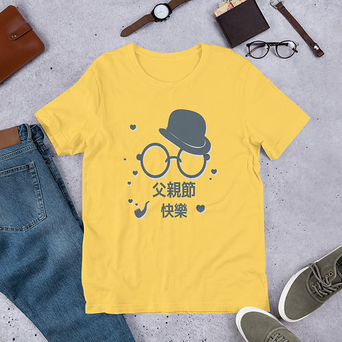 Father's Day in Japanese is suitable for Parents' Day  Unisex T-Shirt