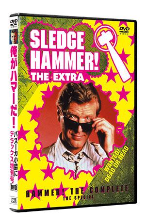 hammer extra