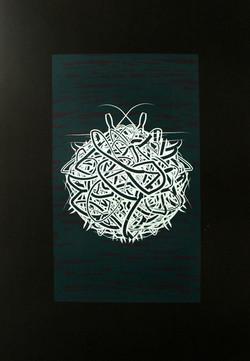 Seed 2005-1