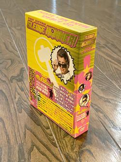 俺がハマーだ!DVD-BOX