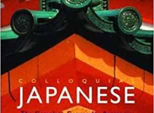 japanese 5.jpg