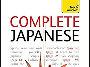 Japanese 3.jpg