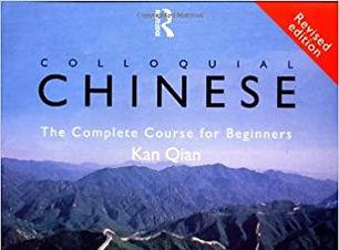 chinese 5.jpg