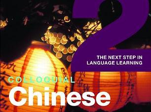chinese 6.jpg