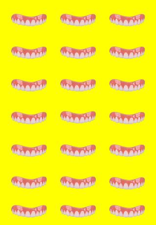 Yellow Tile Smile.