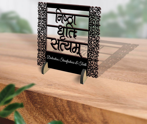 Customized / Non Customized Wooden Quote Laser-cut Typography Plaque (03)