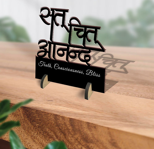 Customized / Non Customized Wooden Quote Laser-cut Typography Plaque (04)
