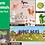 Thumbnail: Farm Animal Theme Combo (PS Combo 4)