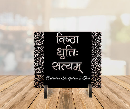 Customized / Non Customized Wooden Quote Laser-cut Typography Plaque (02)
