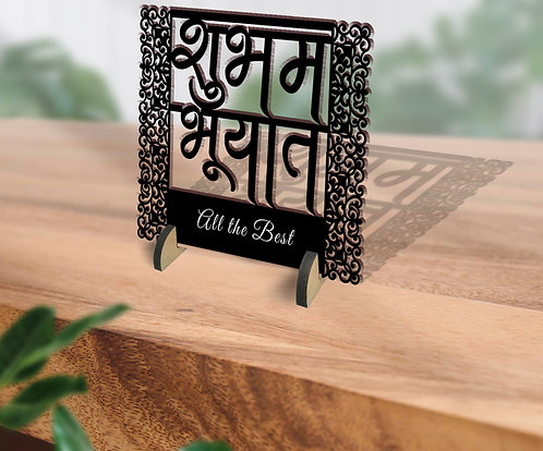 Customized / Non Customized Wooden Quote Laser-cut Typography Plaque (15)