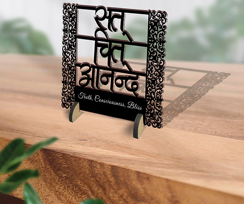 Customized / Non Customized Wooden Quote Laser-cut Typography Plaque (06)