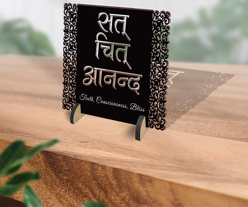 Customized / Non Customized Wooden Quote Laser-cut Typography Plaque (05)