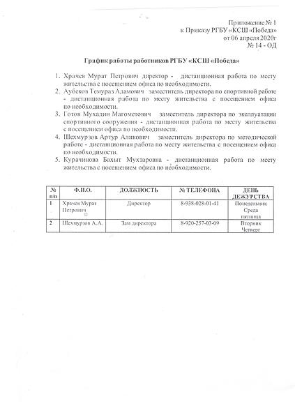 корановирус.tif