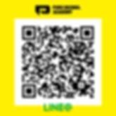 QR LINE_ PDA.jpg