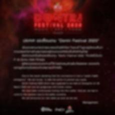 Dontri Festival 2020 -Covid19 announce.j