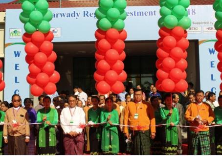 Ayeyarwady Region Investment Fair