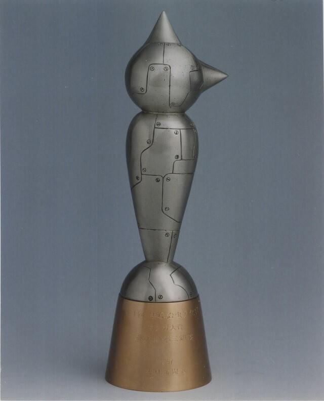 atom-trophy