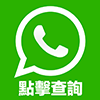 WhatsApp link.png