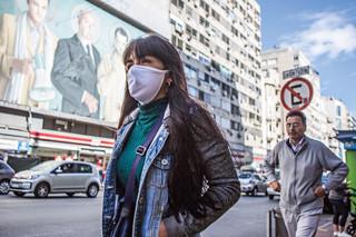 Como a Pandemia afetou viagens ao Uruguai