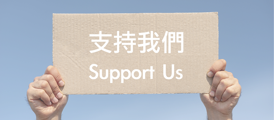 support-01.png