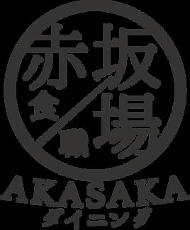 赤坂ロゴまる.png