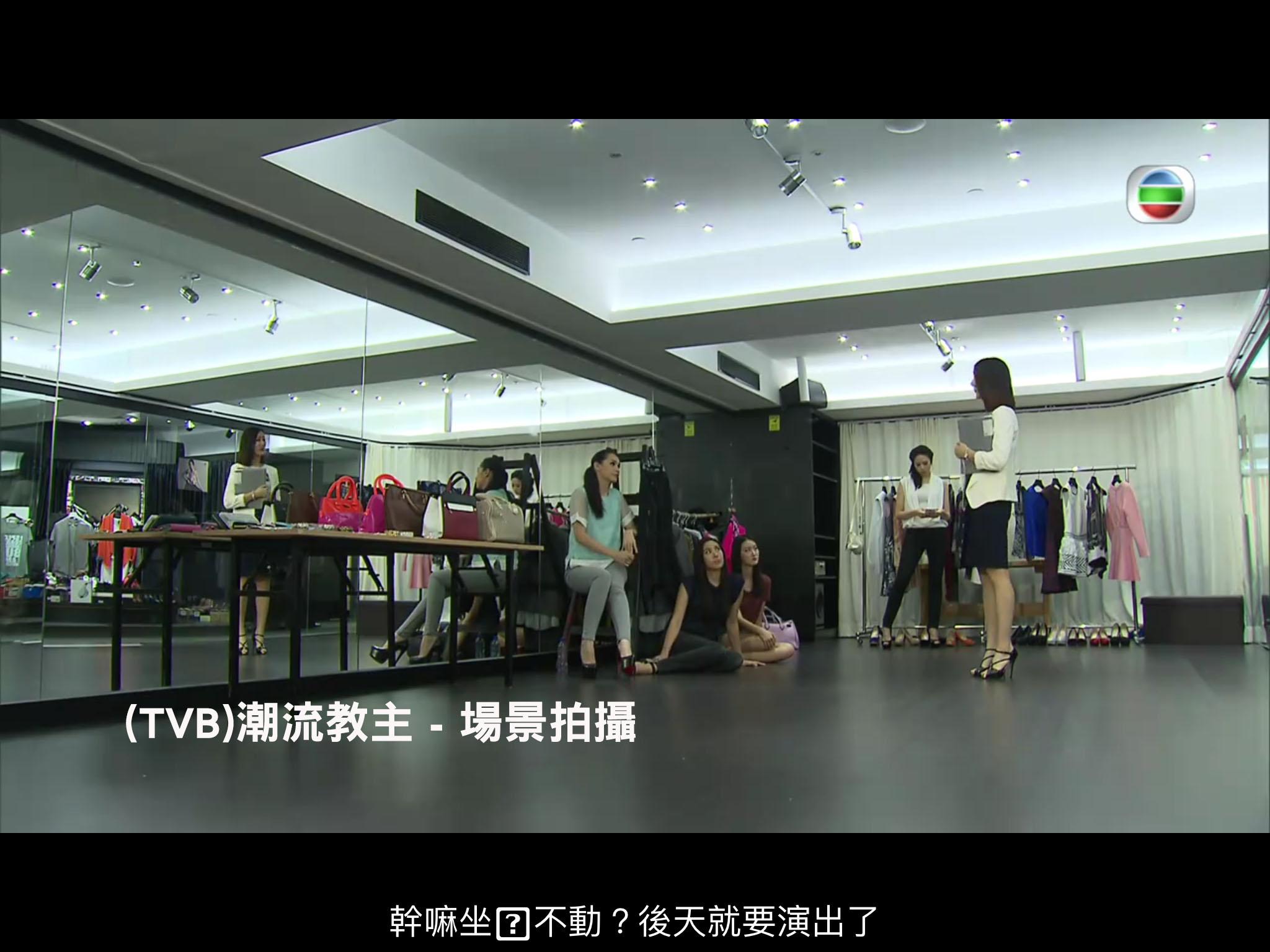 E2(TVB)潮流教主 - 場景拍攝